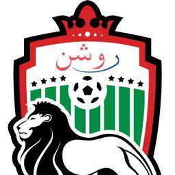 roshan afghan premier league