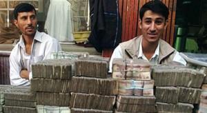 afghani currency