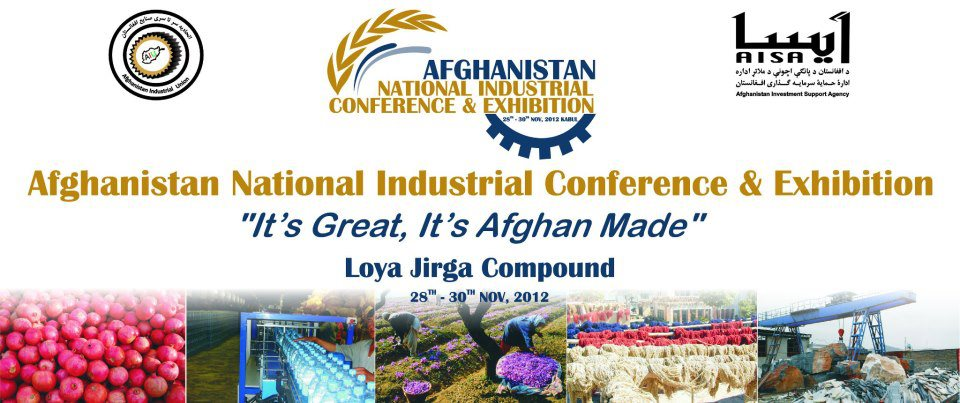 national industrial exhibition