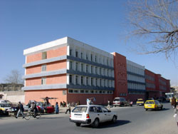afghanistan ministry of finance