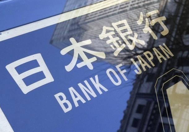 Япония продолжит печатать деньги