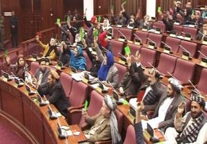 lawmakers afghan