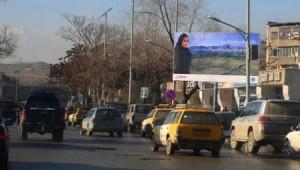 Billboards around the city3