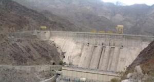 salma dam