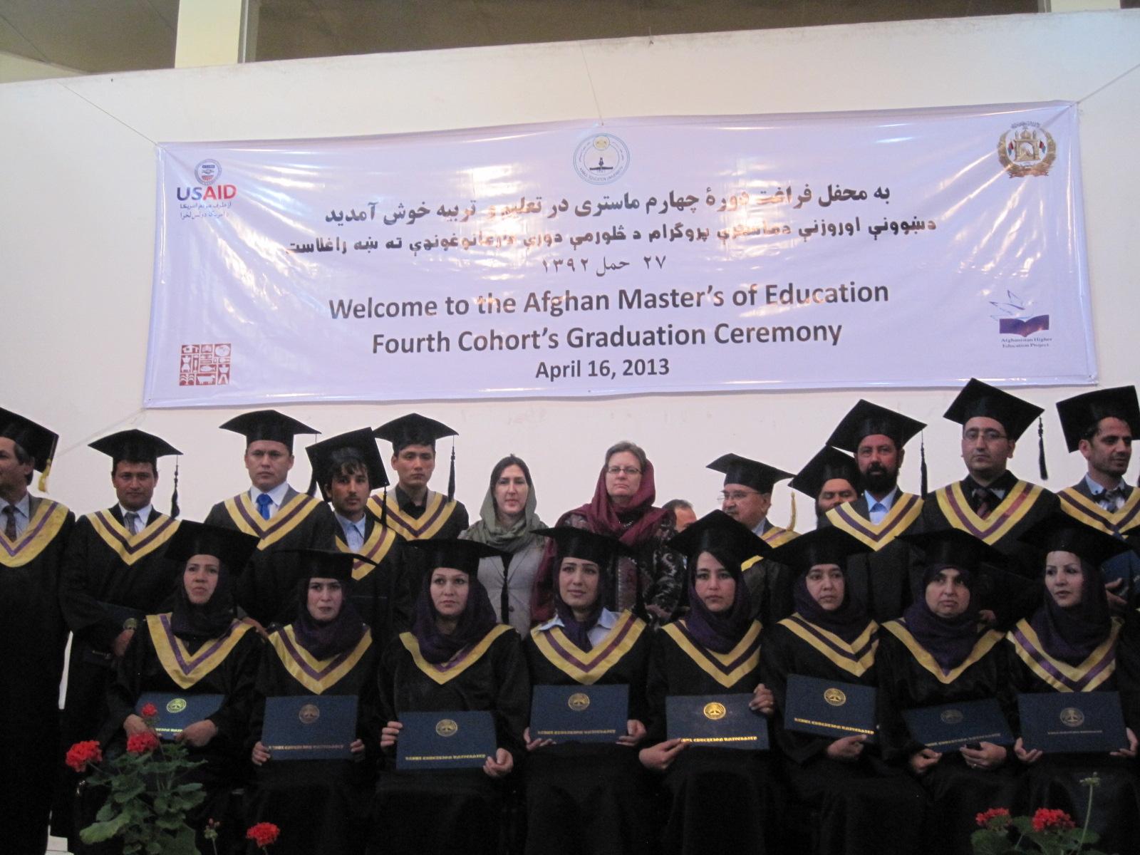 Graduation Ceremony (2)
