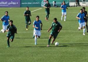 afghan football