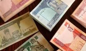 Afghani dips against US dollar