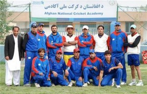 11th cricket academy established in Afghanistan