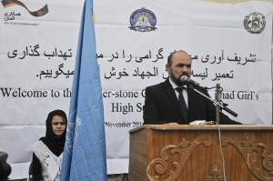 Germany funds construction of new school building in Badakhshan for 1,700 female students
