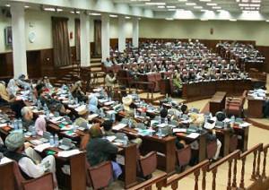 afghan parliament