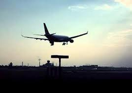 ghazni airport jpg