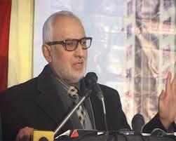 kabul governor